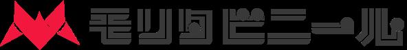 ビニールハウス・パイプハウスの設計、施工、張り替え東京埼玉神奈川対応 – モリタビニール